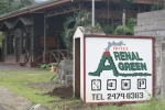 Hotel Arenal Green in La Fortuna